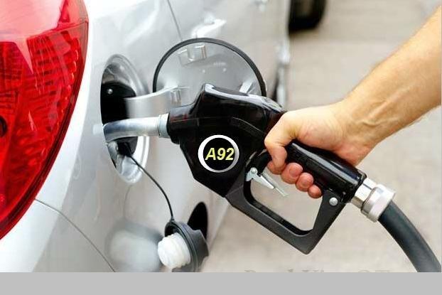 Chất lượng nhiên liệu cũng ảnh hưởng đến vệ sinh của kim phun nhiên liệu